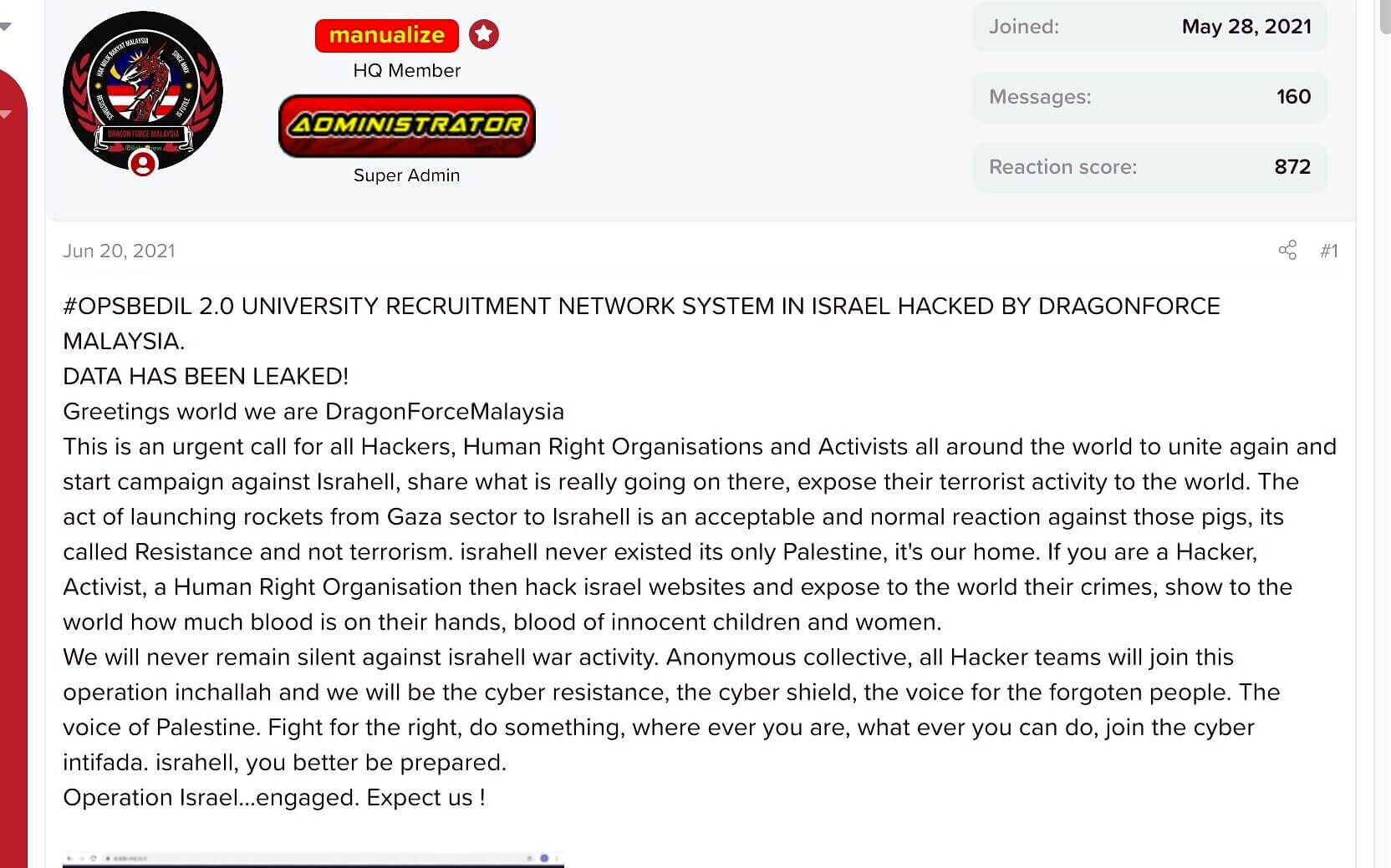 AcadeME data leakage Dragonforce announcement
