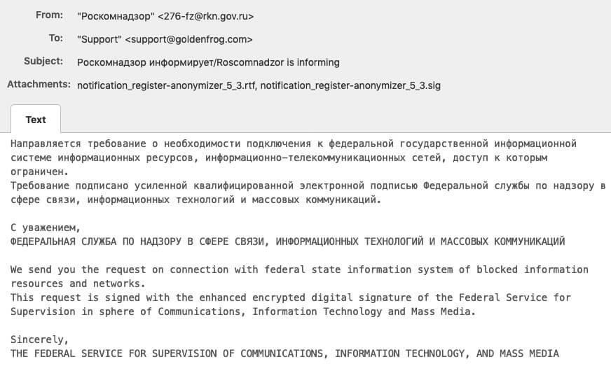 Russian-Demand VPN services heimdal security