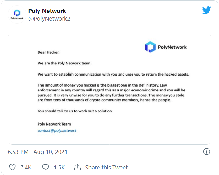 Poly Network cryptocurrency hack