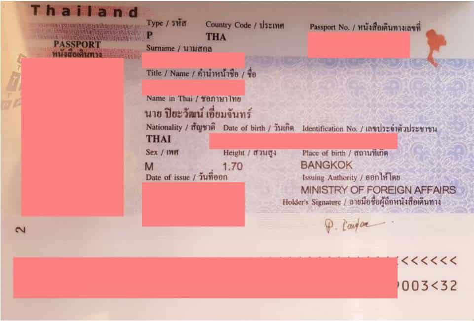 avaddon-ransomwarefrench-insurance-axa1 heimdal