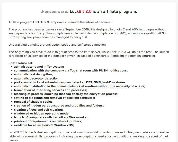 lockbit-affiliate-program (1)