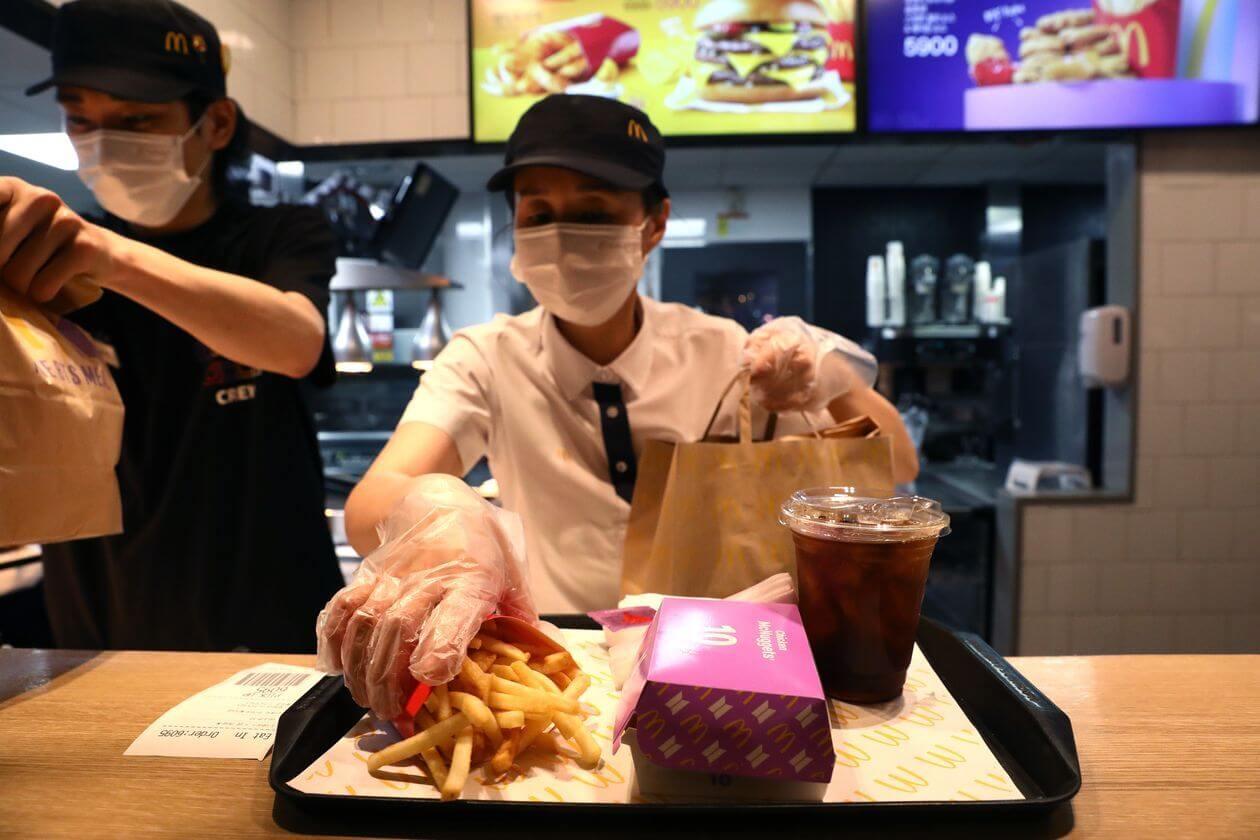 McDonald's Asia heimdal security image