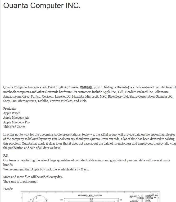 revil ransomware claim screenshot heimdal security